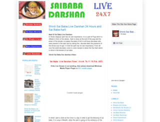 shirdi-saibabalivedarshan.blogspot.in screenshot