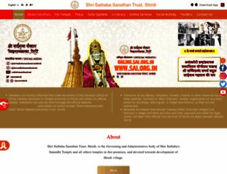 shirdi.org.in screenshot