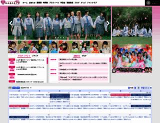 shiritsuebichu.jp screenshot