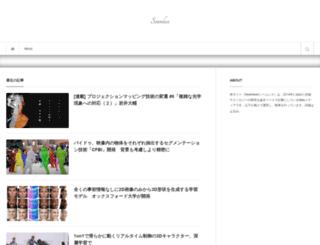shiropen.com screenshot