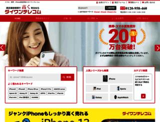 shiroromu.jp screenshot