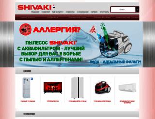 shivaki.com screenshot