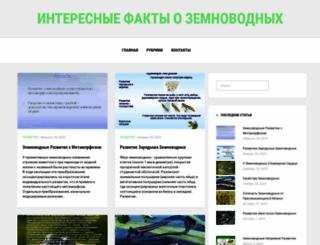 shizarium.ru screenshot