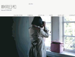 shizuoka-biyori.com screenshot