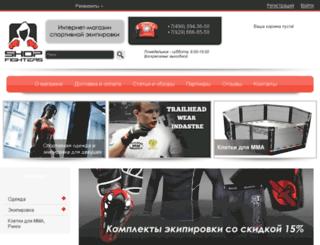 shop-fighters.com screenshot