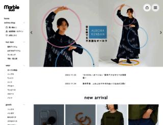 shop-marblesud.com screenshot