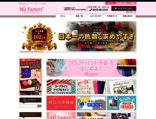 shop-msfactory.com screenshot