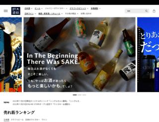 shop-suzukishuhan.com screenshot