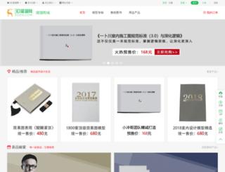 shop.3d66.com screenshot