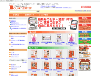 shop.blsnet.co.jp screenshot