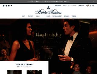 shop.brooksbrothers.co.jp screenshot