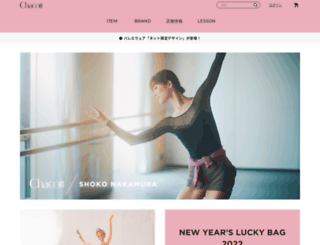 shop.chacott.co.jp screenshot