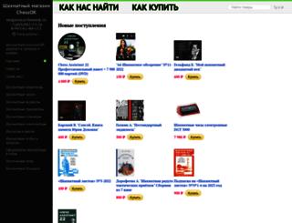 shop.chessok.ru screenshot