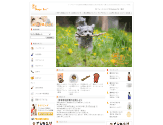 shop.dog1st.com screenshot