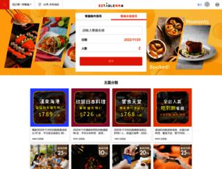 shop.eztable.com screenshot