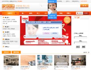 shop.hfhouse.com screenshot