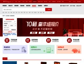 shop.jiatx.com screenshot