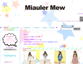 shop.miauler-mew.com screenshot