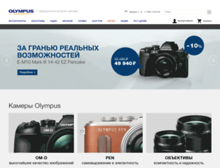 shop.olympus.com.ru screenshot