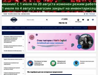 shop.relod.ru screenshot