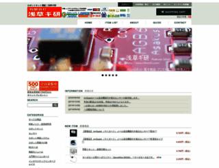 shop.robotsfx.com screenshot