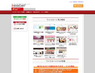 shop.sportsdirectjapan.com screenshot