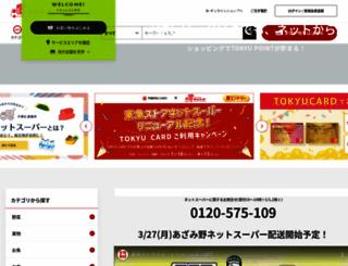 shop.tokyu-bell.jp screenshot