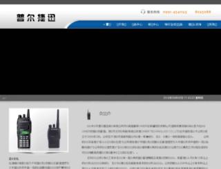 shop.vaary.com screenshot