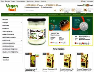shop.vegan-food.ru screenshot