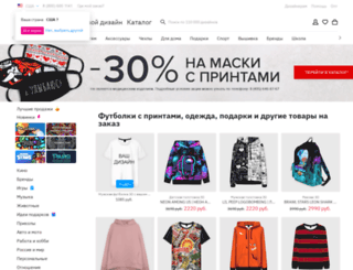 shop1232.vsemaykishop.ru screenshot