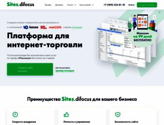 shopexpress.difocus.ru screenshot