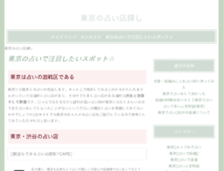 shopgipsypixie.com screenshot