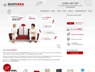 shopikea.ru screenshot