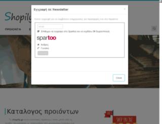 shopily.gr screenshot