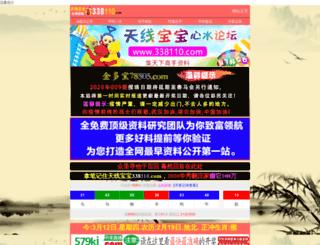 shoplancaster.net screenshot