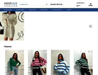 shoplife.od.ua screenshot