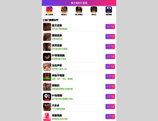 shopmylabel.com screenshot
