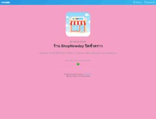shopnewday.com screenshot
