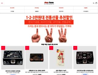 shopofkorea.com screenshot