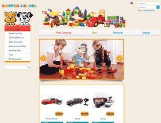 shopping-list.org screenshot