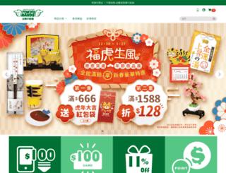 shopping.hands.com.tw screenshot