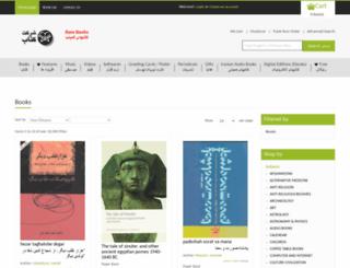 shopping.ketab.com screenshot