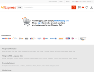 shoppingcart.aliexpress.com screenshot