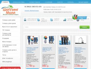 shoppingville.ru screenshot