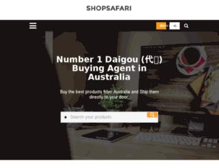 shopsafari.com.au screenshot