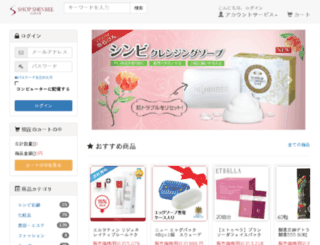 shopshinbee.com screenshot