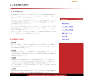 shopvarneys.com screenshot