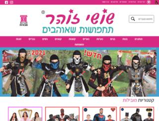 shoshi-zohar.co.il screenshot