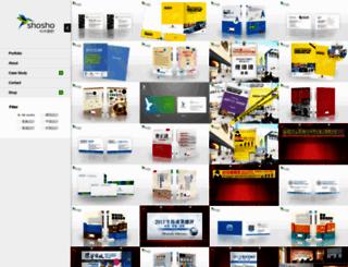shosho.com.tw screenshot