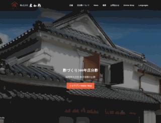 shoubun.jp screenshot